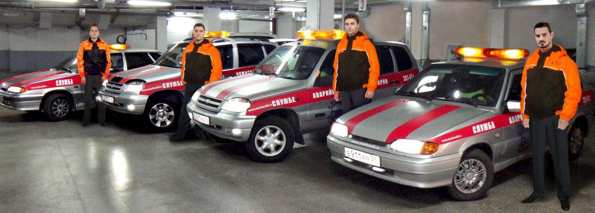 эвакуатор 1500р